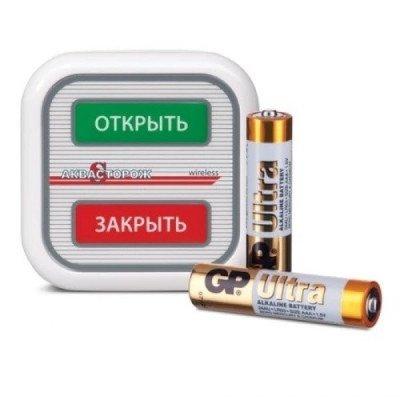 Радіодатчик-кнопка бездротова Аквасторож