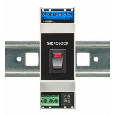 Блок управління Gidrolock Universal з кріпленням на DIN рейку