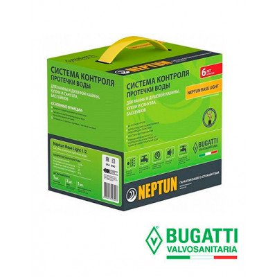 "СКПВ Neptun Bugatti SMART+ 3/4"""