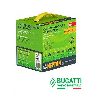 СКПВ Neptun Bugatti Base 220V 3/4 LIGHT
