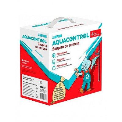 СКПВ Neptun Aquacontrol 3/4 + 2 редуктора с манометром и гайками
