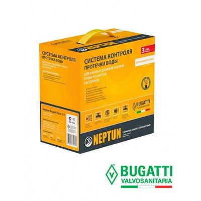СКПВ Neptun Bugatti Base 220V 1/2 + 2 редуктора с манометром і гайками