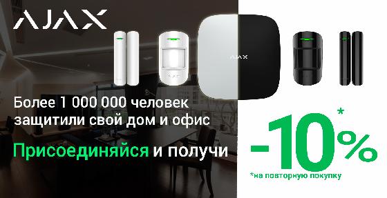ajax-discount